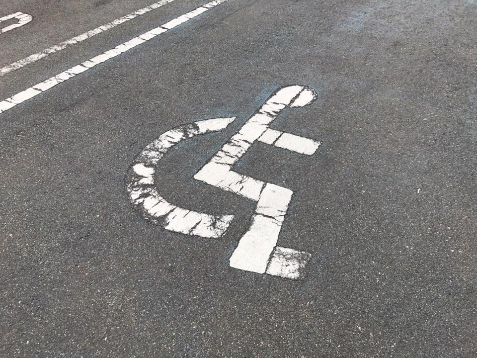 車いす専用の文字